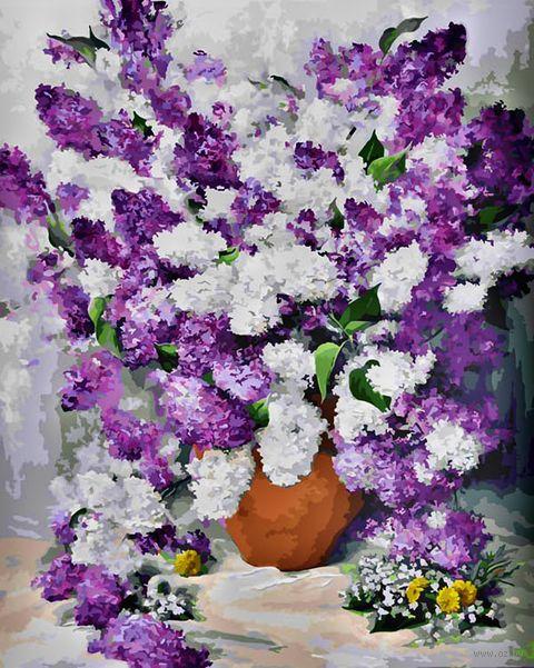 "Картина по номерам ""Персидская сирень"" (400х500 мм) — фото, картинка"