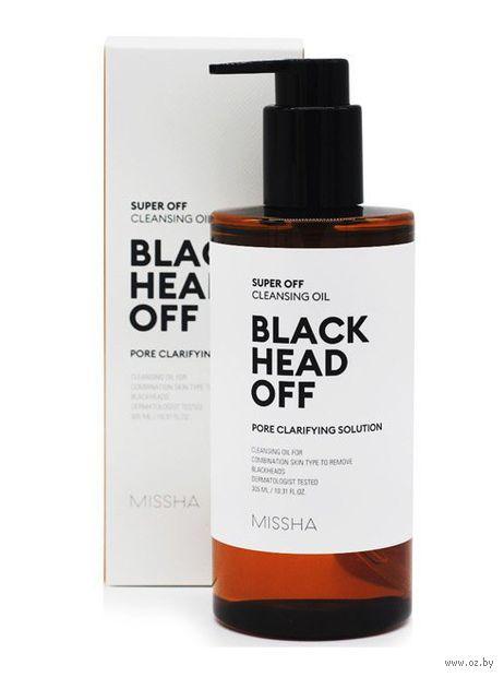 """Масло для снятия макияжа """"Гидрофильное. Blackhead Off"""" (305 мл) — фото, картинка"""