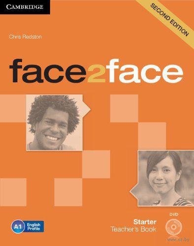 Face2Face. Starter. Teacher`s Book (+ DVD). Крис Редстон