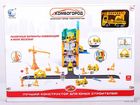 "Паркинг ""Комбогород"" (арт. 8899-11)"