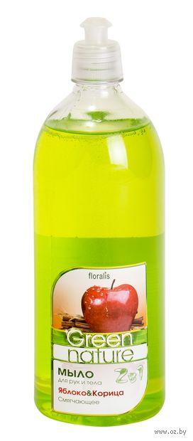 "Жидкое мыло ""Яблоко и Корица"" (1 л) — фото, картинка"
