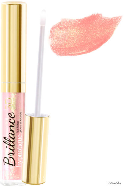 """Блеск для губ """"Brillance hypnotique 3D"""" (тон: 33, розово-персиковый) — фото, картинка"""