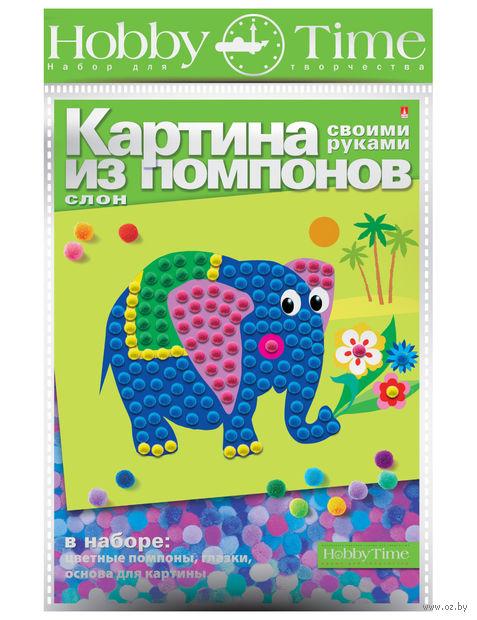 "Аппликация из помпонов ""Слон"" — фото, картинка"