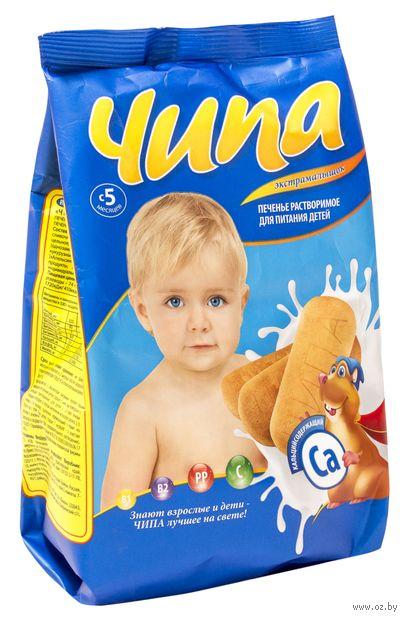 """Печенье растворимое детское """"Чипа. Экстрамалышок кальцийсодержащий"""" (180 г) — фото, картинка"""