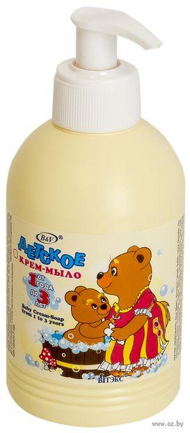 Детское крем-мыло (300 мл)