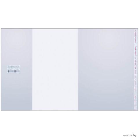 Обложка для учебников универсальная (с липким слоем; 80 мкм; 280х450 мм)