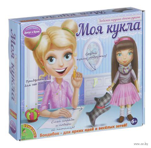 """Набор для шитья из ткани """"Моя кукла. Брюнетка"""" — фото, картинка"""