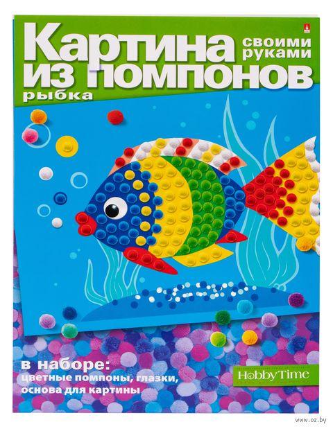 "Аппликация из помпонов ""Рыба"" — фото, картинка"