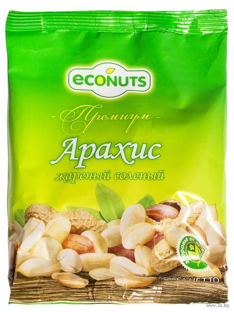 """Арахис жареный """"Econuts"""" (150 г; соленый) — фото, картинка"""