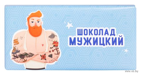 "Шоколад молочный ""Мужицкий"" (100 г) — фото, картинка"