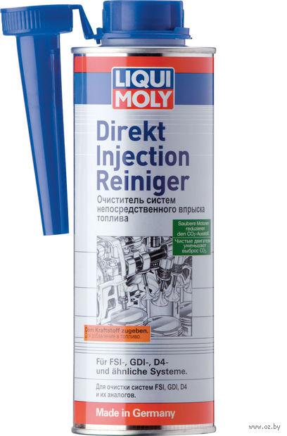 """Очиститель систем непосредственного впрыска топлива """"Direkt Injection Reiniger"""" (0,5 л) — фото, картинка"""