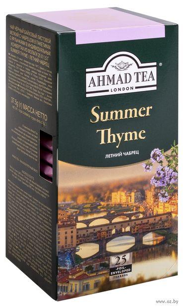 """Чай черный """"Ahmad Tea. С чабрецом"""" (25 пакетиков; саше) — фото, картинка"""