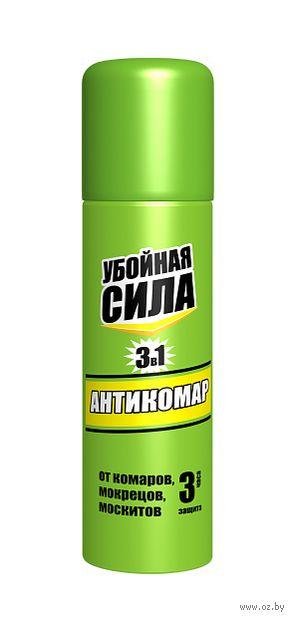 "Аэрозоль от комаров ""Антикомар"" (150 мл) — фото, картинка"