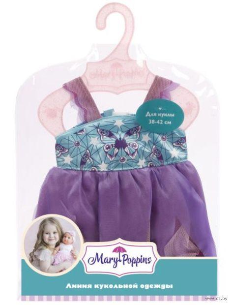 """Одежда для куклы """"Бабочка. Платье"""" (арт. 452136) — фото, картинка"""