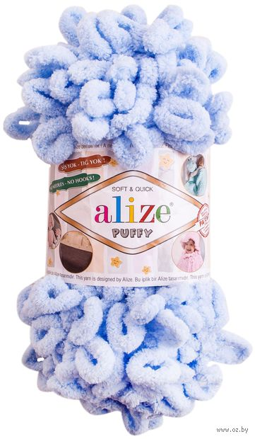 "Пряжа ""ALIZE. Puffy №183"" (100 г; 9,2 м; светло-голубой) — фото, картинка"