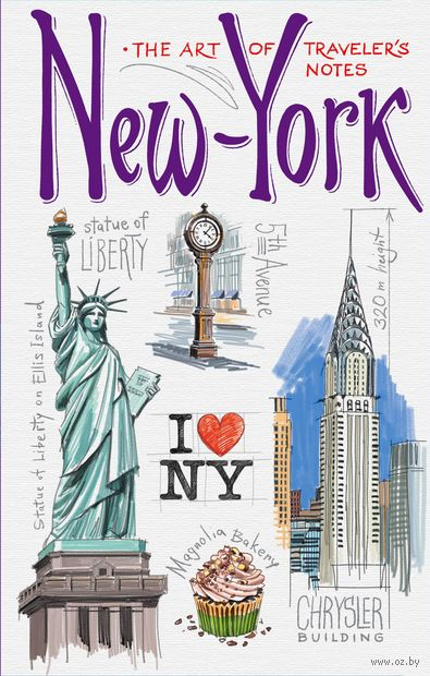 New York. The Art of traveler's Notes — фото, картинка