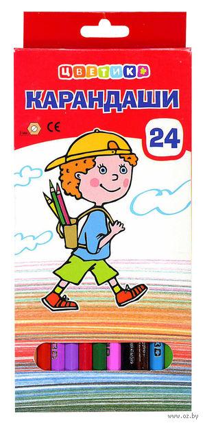 """Цветные карандаши """"Цветик"""" шестигранные (24 цвета)"""