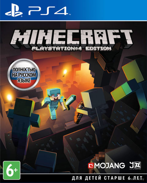 Minecraft. Playstation 4 Edition (PS4)