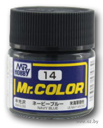 Краска Mr. Color (navy blue, C14)