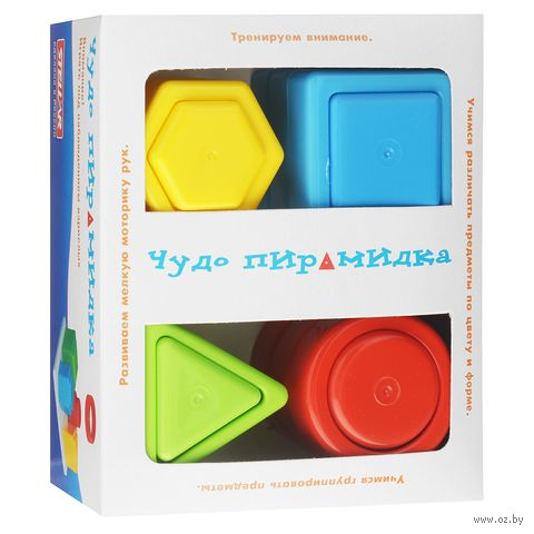 "Развивающая игрушка ""Чудо-пирамидка"""