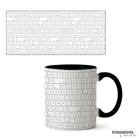 """Кружка """"Клавиатура"""" (черная) — фото, картинка"""