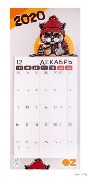 """Календарь на магните на 2020 год """"Кот с кофе"""" — фото, картинка"""