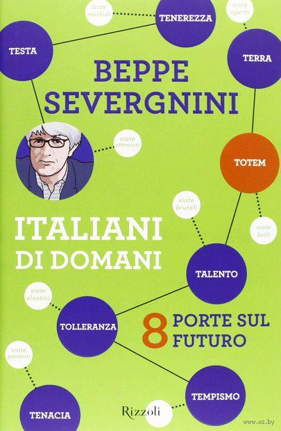 Italiani di domani. 8 porte sul futuro. Беппе Севернини