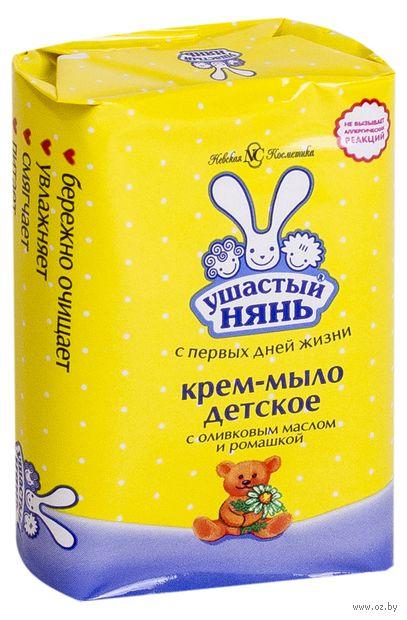 """Крем-мыло детское """"С оливковым маслом и экстрактом ромашки"""" (90 г) — фото, картинка"""