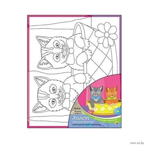 "Набор для рисования ""Котята в корзинке"""
