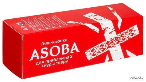 """Гель-кропка для твару """"Asoba"""" (30 г) — фото, картинка"""