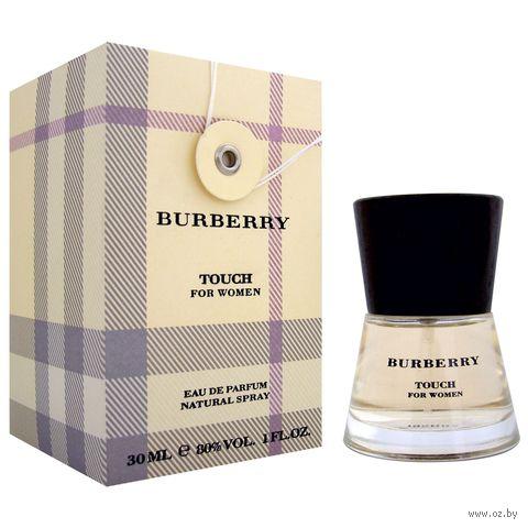 "Парфюмерная вода для женщин Burberry ""Touch"" (30 мл)"