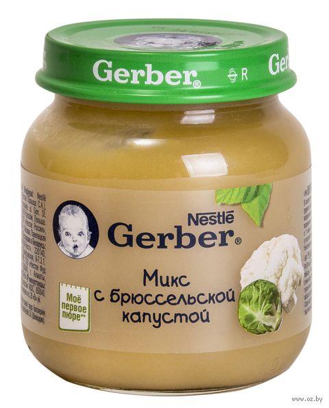 """Детское пюре Gerber """"Микс с брюссельской капустой"""" (130 г) — фото, картинка"""