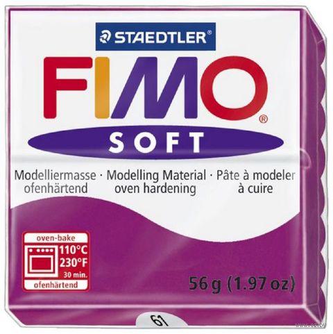 """Глина полимерная """"FIMO Soft"""" (фиолетовый; 56 г)"""