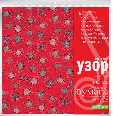 """Набор бумаги для скрапбукинга """"Восточный узор"""" (29х29 см) — фото, картинка"""