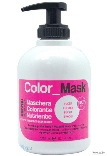 """Тонирующая маска для волос """"Color Mask"""" тон: фуксия — фото, картинка"""