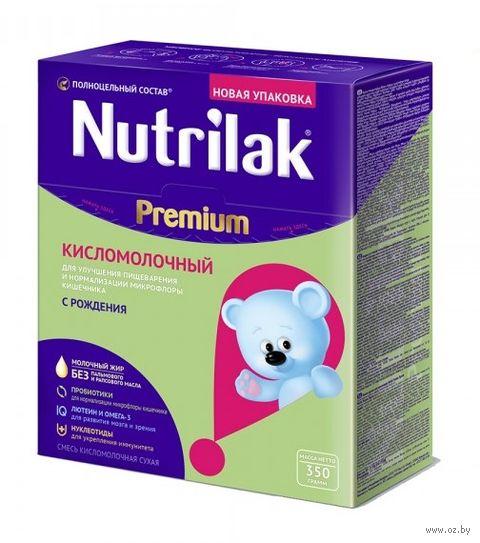 """Сухая кисломолочная смесь Nutrilak """"Premium"""" (350 г) — фото, картинка"""