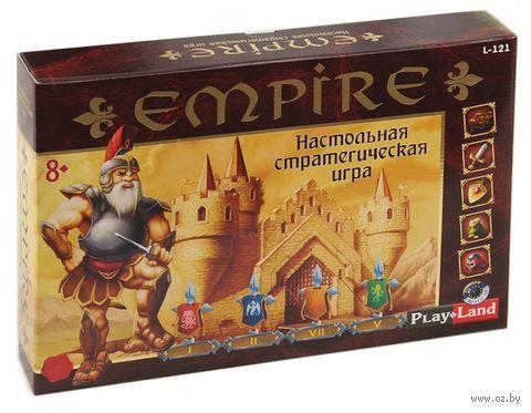 Империя — фото, картинка