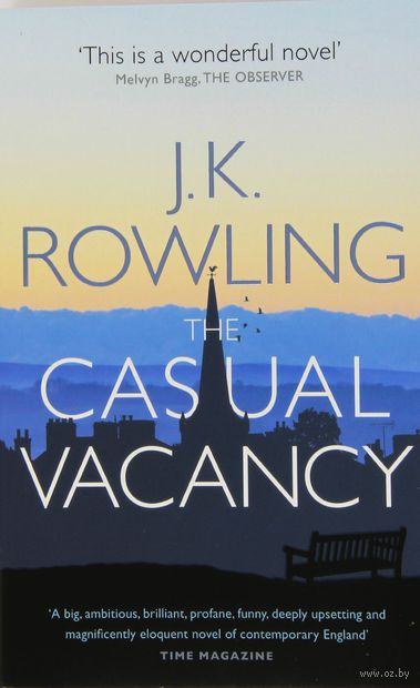 The Casual Vacancy — фото, картинка