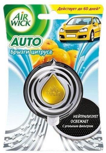 """Освежитель воздуха для автомобиля """"Car Freshener. Брызги Цитруса"""" (3 мл)"""