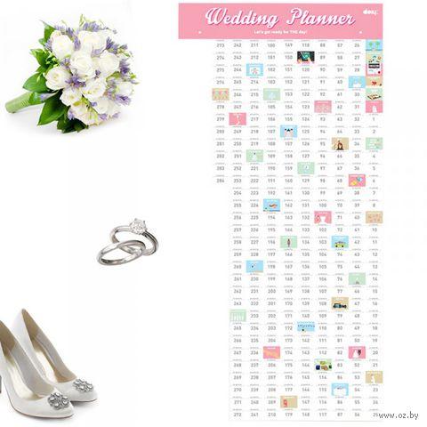 """Календарь-планинг для свадьбы """"Wedding planner"""" (на английском языке)"""