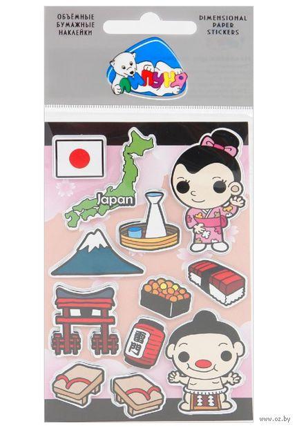 """Наклейки бумажные объемные """"Япония"""""""