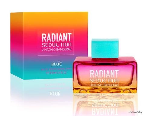 """Туалетная вода для женщин Antonio Banderas """"Radiant Seduction Blue"""" (100 мл)"""