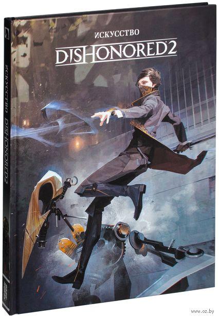 Искусство Dishonored 2 — фото, картинка