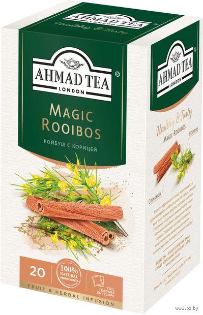 """Фиточай """"Ahmad Tea. Magic Rooibos"""" (20 пакетиков) — фото, картинка"""