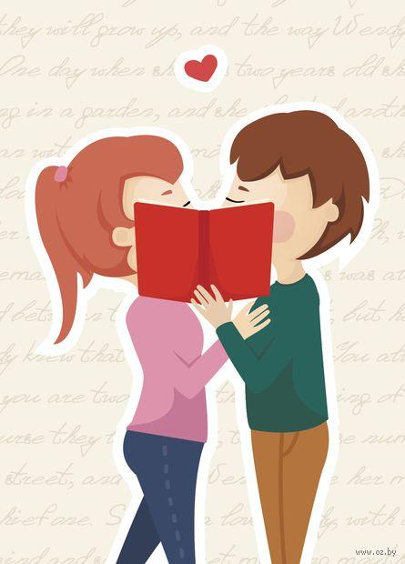 """Открытка """"Ты моя любимая история"""" — фото, картинка"""