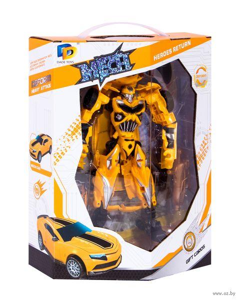 "Робот-трансформер ""Жёлтый спорткар"" — фото, картинка"