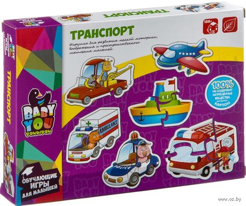 """Набор пазлов """"Транспорт"""" — фото, картинка"""