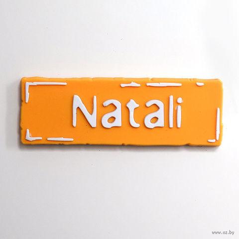 """Магнит Name Is """"NATALI"""""""