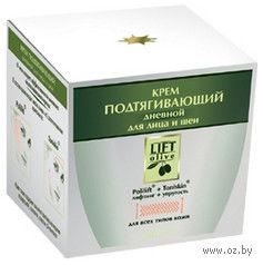 Крем дневной для лица и шеи для женщин подтягивающий (50 мл)