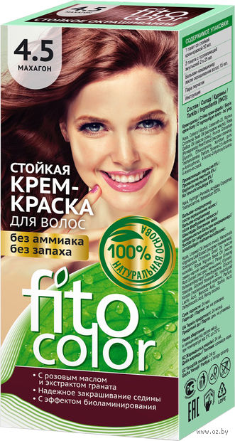 "Крем-краска для волос ""FitoСolor"" (тон: 4.5, махагон) — фото, картинка"